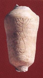 messianic symbol Gallery